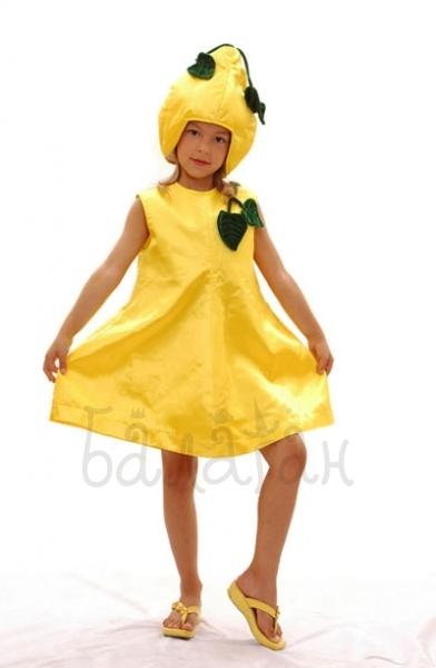 Pear fruit dress for little girl cosplay costume