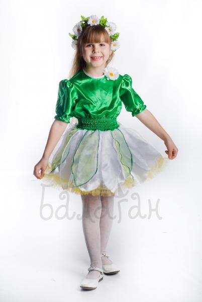 Chamomile flower kids dress costume for little girl