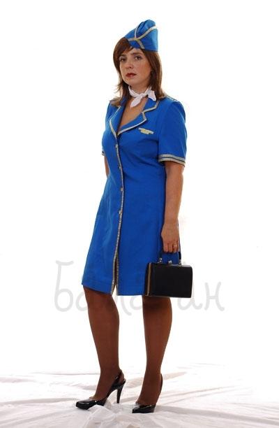 Костюм стюардессы синий
