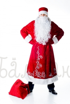 Russian Santa Claus Ded Moroz winter new year party Costume for man