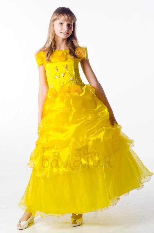 Марта желтое