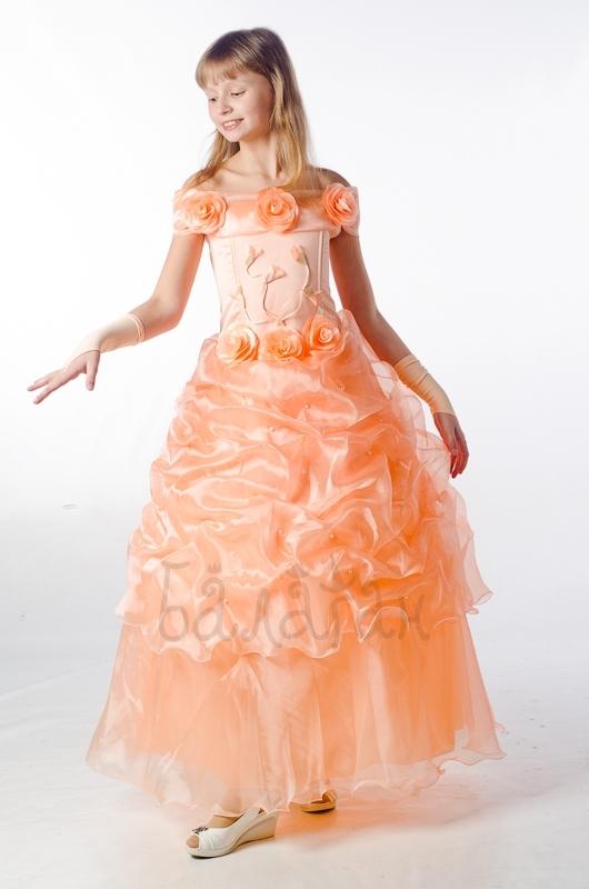 Марта абрикосовое