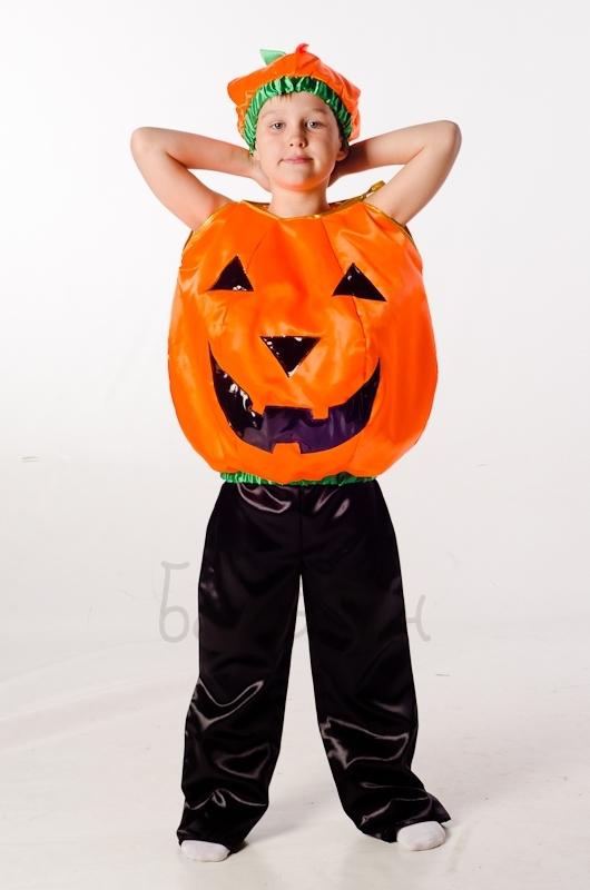 Костюм тыквы для мальчика (хэллоуин)