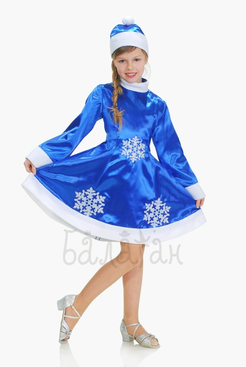 Костюм снегурочки синий