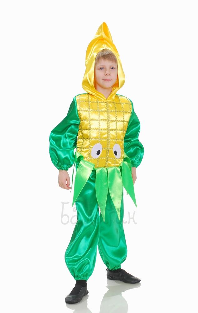 Костюм кукурузы для мальчика