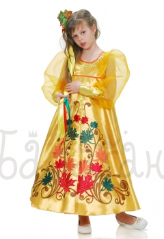 Autumn season Little girl costume Long yellow dress
