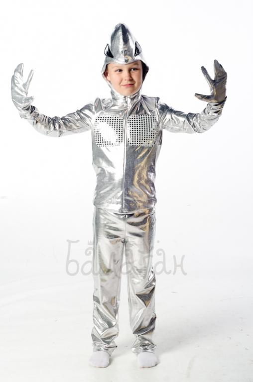 Космический костюм своими руками для мальчика