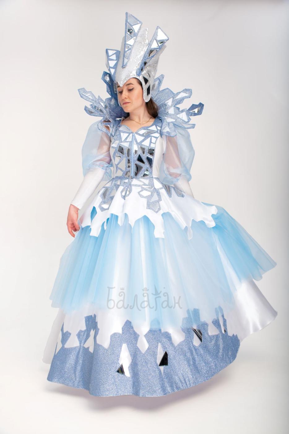 Костюм Снежной королевы зеркальный
