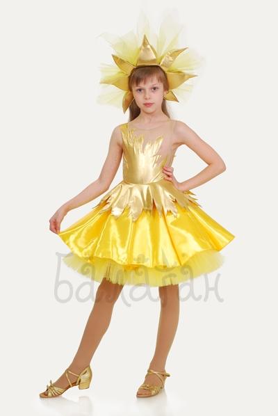 Sunny costume for little girl