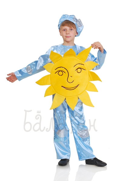 Костюм солнца для мальчика