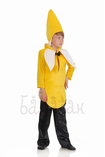 Костюм банана для мальчика своими руками