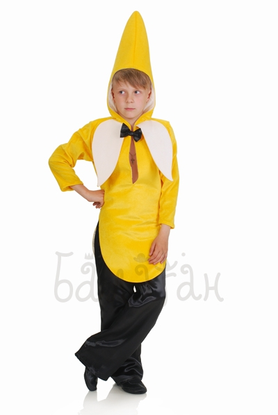 Костюм банана для мальчика