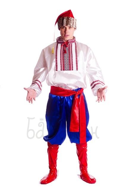 Костюм украинского казака