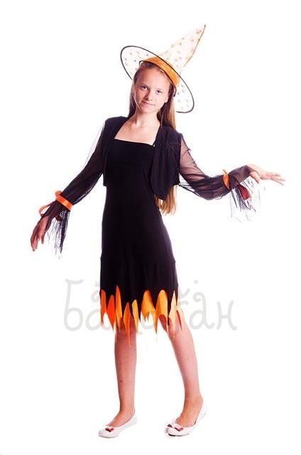 Костюм ведьмочки подростковый