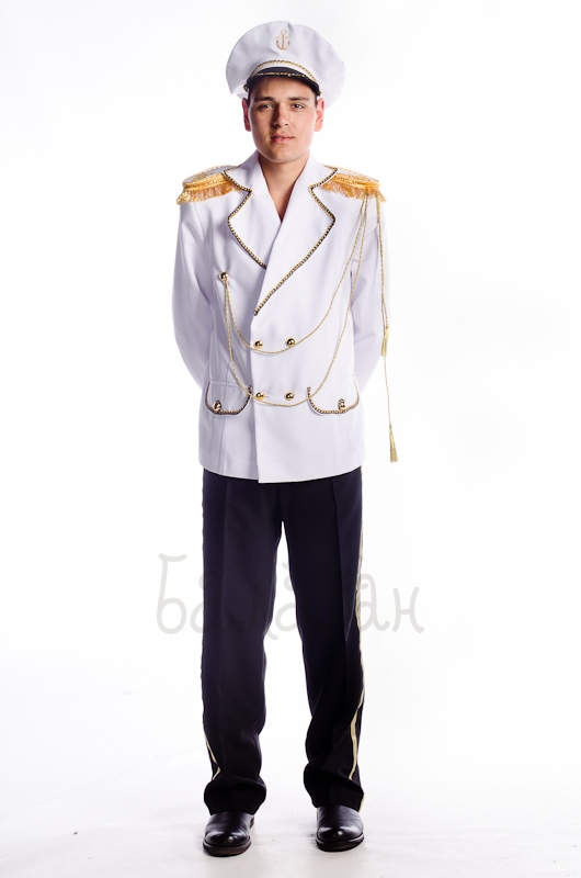 Костюм капитана мужской