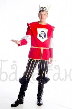 Peak king card game costume for man